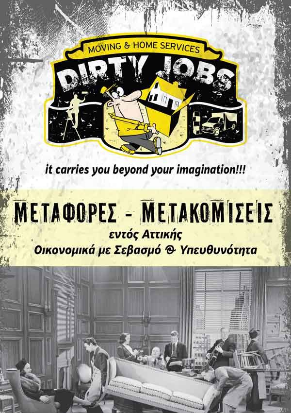 DIRTY JOBS MOVING SERVICES